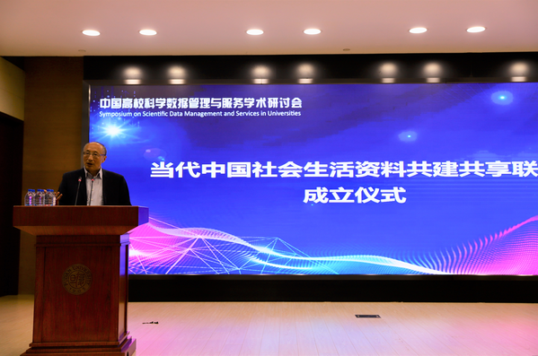 复旦大学社会发展与公共政策学院教授、当代中国社会生活资料中心主任 张乐天